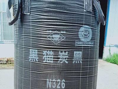山东中橡厂家直销量大优惠橡胶色母粒通用湿法炭黑黑猫炭黑N326