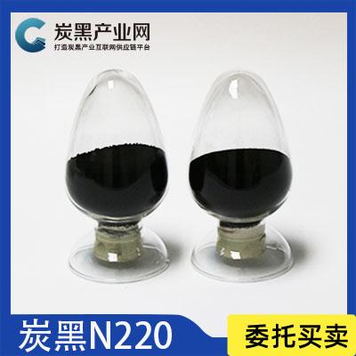 黑猫炭黑N220