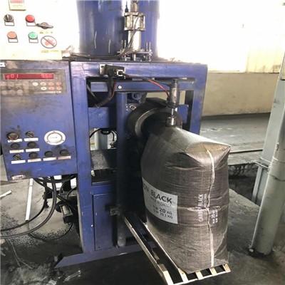 炭黑精工设备 轮胎裂解炭黑深加工设备 炭黑微粉机 炭黑磨粉机