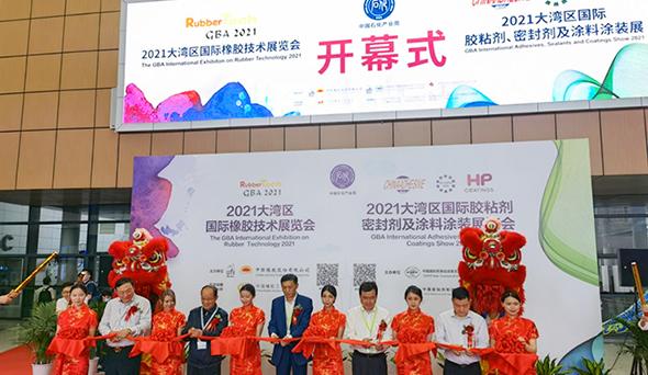 2021大湾区国际橡胶技术展览会和2021中国国际胶粘剂及密封剂(大湾区)展览会今日开幕