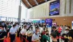 2021大湾区国际橡胶技术展览会专刊