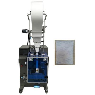 全自动炭粉包装机  无纺布炭包包装机 厂家直销