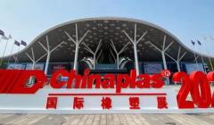 """""""CHINAPLAS国际橡塑展""""今日在深圳国际会展中心迎来首秀"""