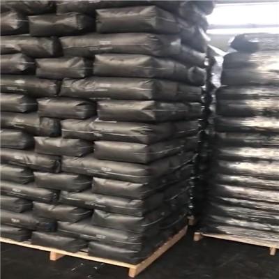 粉末炭黑 塑料炭黑 涂料炭黑 合成革炭黑