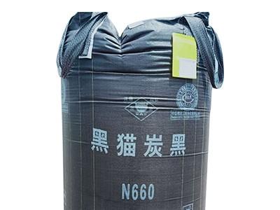 黑猫炭黑N660现货30吨拍卖
