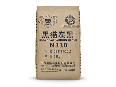 黑猫炭黑N330小包装现货30吨拍卖