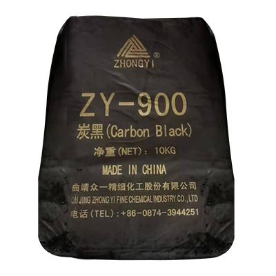 ZY-900/900R