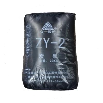 ZY-2/2R