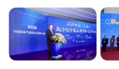 2021年第九届浙江义乌国际塑料工业博览会