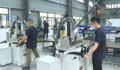 【聚焦】湖北广创精密高端大型塑胶模具产业园项目投产!