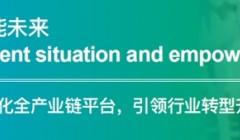 第二十四届中国国际胶粘剂及密封剂展简介