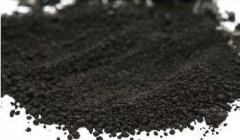 炭黑生产工艺书籍-《炭黑生产与应用手册》