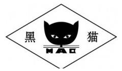 江西黑猫炭黑股份有限公司