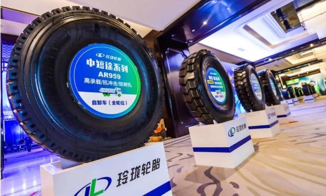 锦湖轮胎有限公司