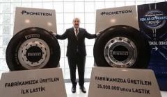 企业大手笔!以年收入3%投建轮胎研发中心