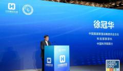 助推我国氢能燃料电池应用示范,2022北京氢能展将于4月在京举办