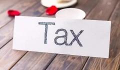 西班牙计划对塑料生产征税