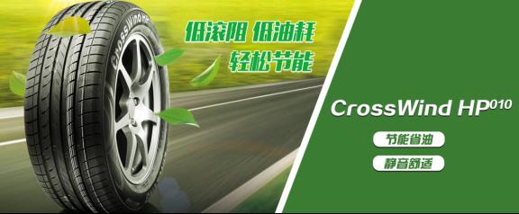 玲珑轮胎全面投入了该项目的轮胎开发工作